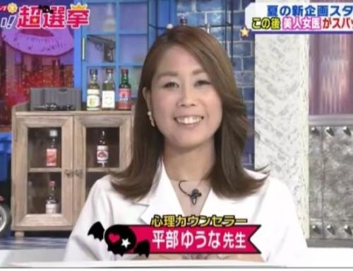 テレビ朝日「お願いランキング」に出演しました。(2017.8.1)